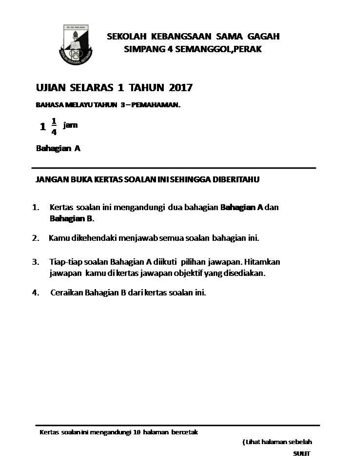 Bicara Kehidupan Soalan Pemahaman Bahasa Melayu Tahun 3