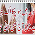 Dil Main Jaga Urdu Poetry 2017 With Images