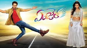 Angel Telugu Movie Review 2017