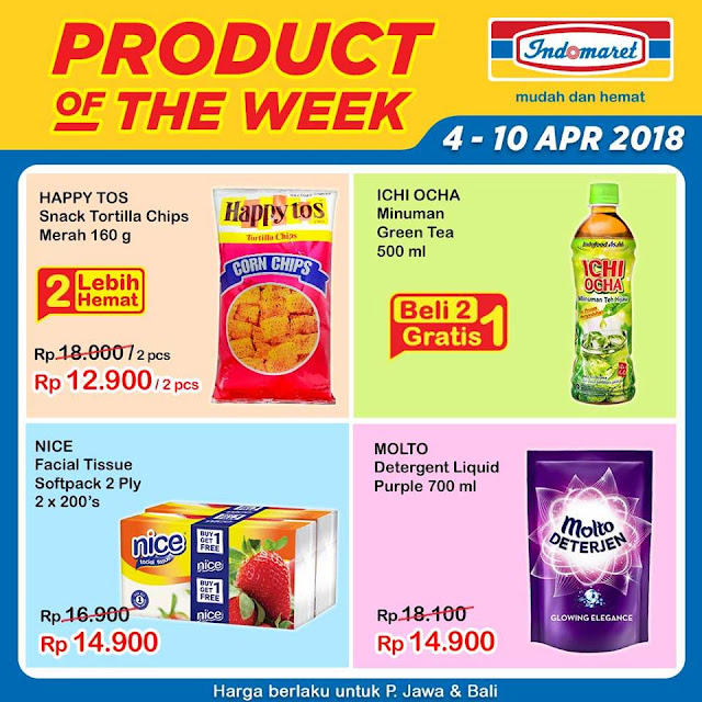 Promo Product Of The Week