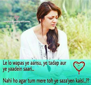 sad shayari for girls, sad girls dp images