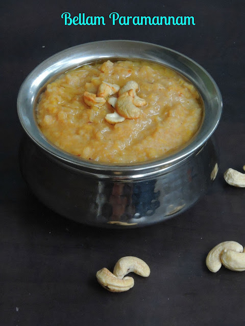Bellam Paramannam, Andhra Rice Pudding