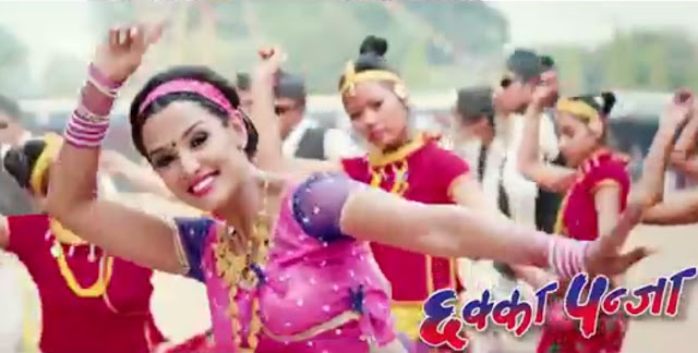 Chhakka Panja (Nepali) Movie Star Casts, Wallpapers, Trailer, Songs & Videos