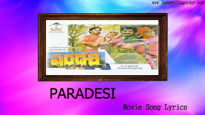 paradesi-telugu-movie-songs-lyrics