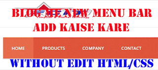 blog website me menu bar add kaise kare