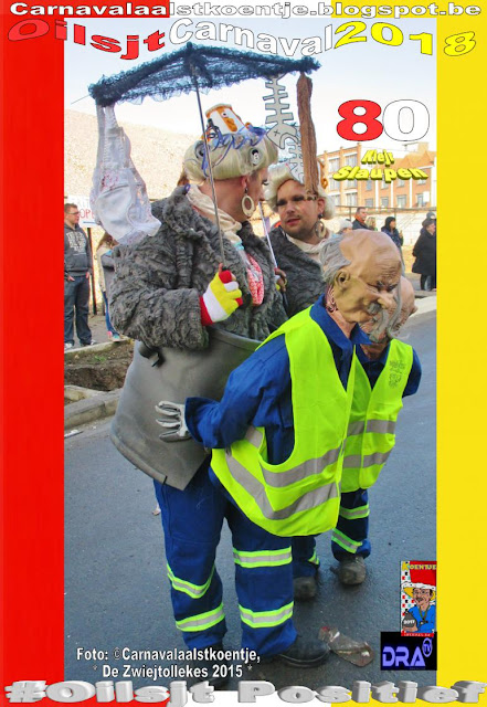 https://carnavalaalstkoentje.blogspot.be/