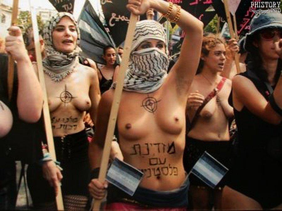 En Chicas topless israelíes desnudas