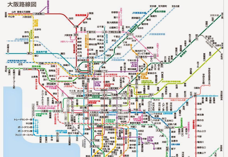 【2014關西】第一次去大阪?先認識大阪鐵路網絡! @ Donut.Travel :: 痞客邦