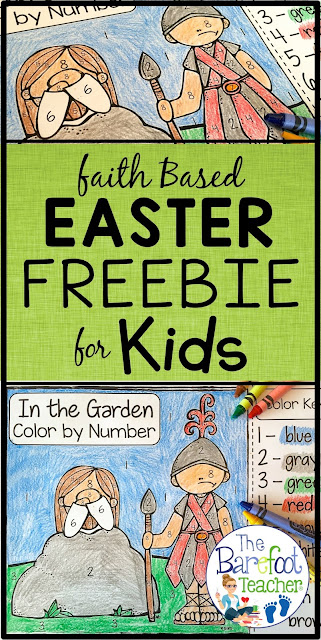 You'll want to download this FREE Easter printable! It will go right along with the other activities you have planned for your Preschool, Kindergarten, or First Grade kids! It reflects on the moments Jesus had in the Garden of Gethsemane, while also reinforcing color word and number recognition at the same time. #easter #jesus #gethsemane #resurrection #crucifixion #easteractivities #free