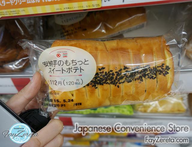 convenience store japan-47