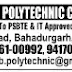 Punjab Polytechnic College Patiala Wanted Lecturers Plus Non-Faculty