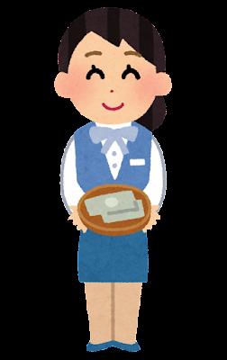 銀行で受付をする女性イラスト