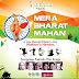 MERA BHARATH MAHAN by GIRI & SURANG - Full Album