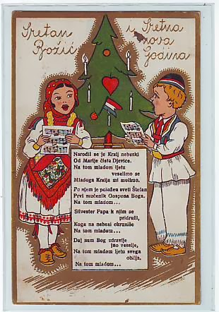 sms božićne čestitke hrvatska Božićne Slike, Čestitke, SMS: Sretan Božić, hrvatska čestitka sms božićne čestitke hrvatska