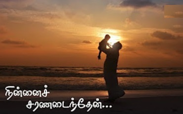 Kaal Kattu | Tamil Web Series | Episode 10 | Ninnai Saran Adainthen | Black Pasanga