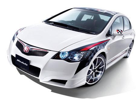 Sports Cars New Latest Honda Car