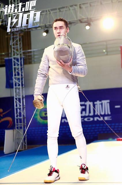 Jiang Jin Fu Lightning c-drama