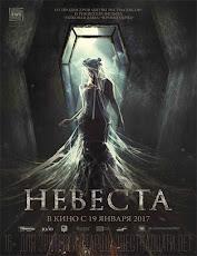 pelicula Nevesta (The Bride) (2017)