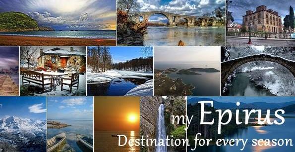 Αισιόδοξα τα μηνύματα για την τουριστική σεζόν στην Ήπειρο