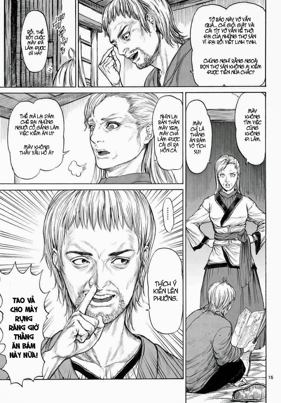 Monster X Monster chapter 1a trang 14