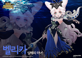 【Witch of the deep sea Velika】