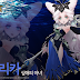 Seven Knights Korean Update 24 November 2016