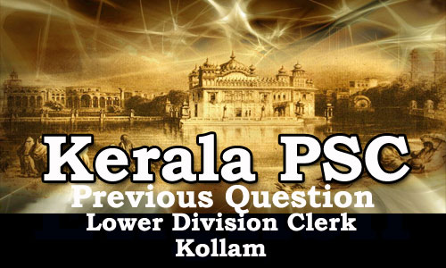 Kerala PSC - Download Lower Division Clerk (LDC) Previous Question Paper - 2