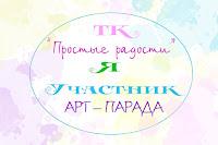 http://prostosdelay.blogspot.ru/2016/01/36-115-116.html