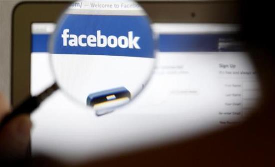 Ξανά στο στόχαστρο η χρήση στοιχείων πολιτών που κάνει το Facebook