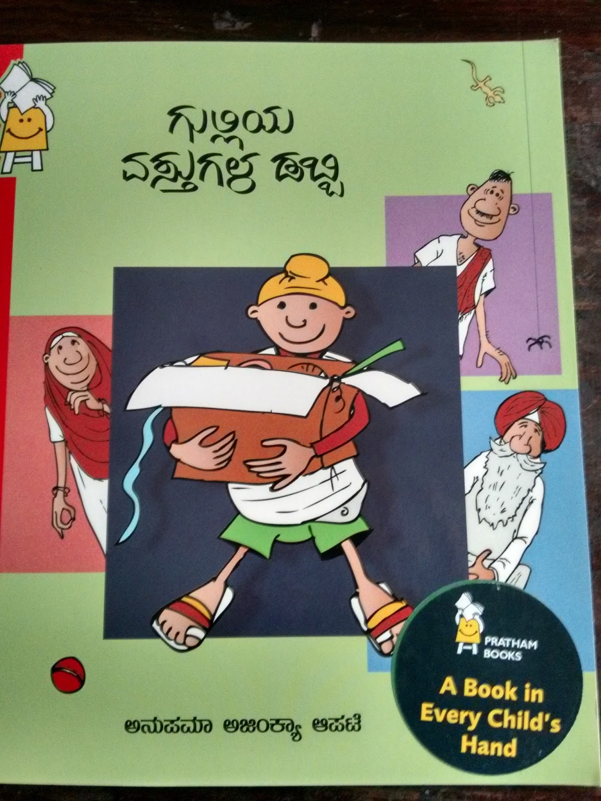 Calling Kannada and Telugu Copy Editors - Pratham Books