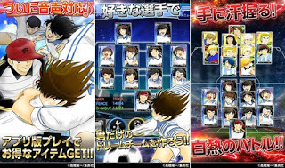 Download Captain Tsubasa Mobile v1.0 APK Android