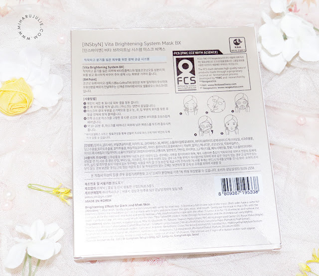 INSbyN Brightening System Mask