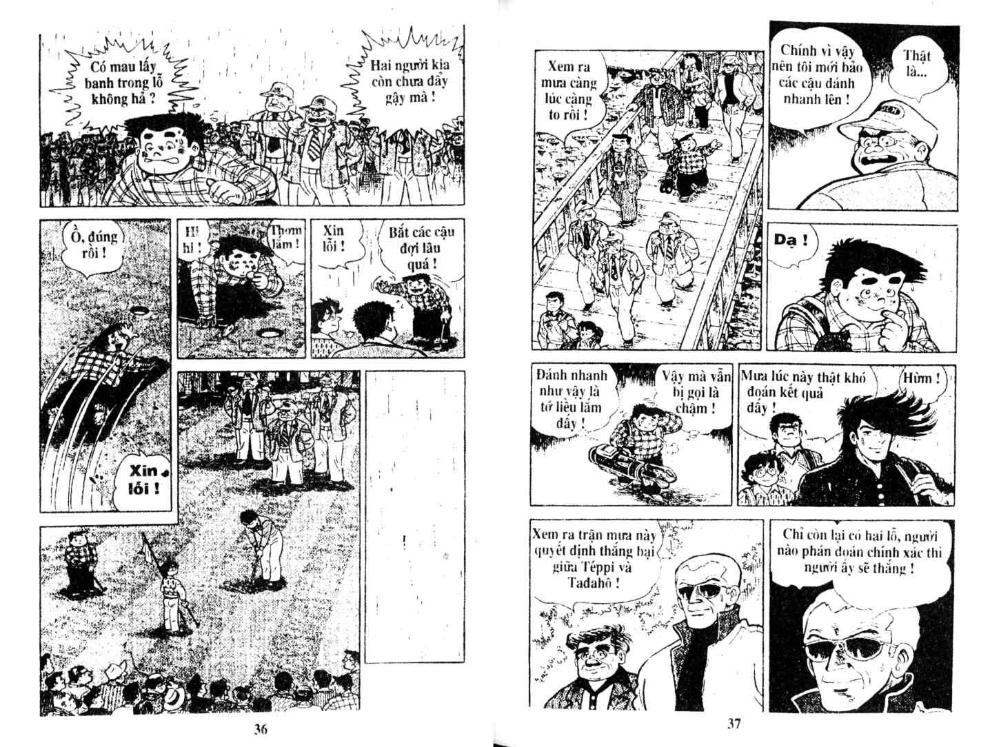 Ashita Tenki ni Naare chapter 9 trang 17