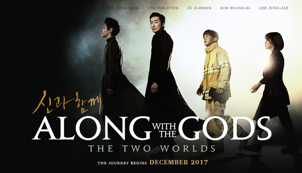 Review Film Along With The Gods : The Two Worlds