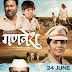 Ganvesh Marathi Movie Mp3 Songs Free Download
