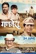 Ganvesh Marathi Movie Mp3 Songs Free Download