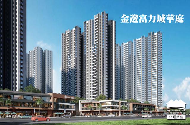 恆和國際地產~免費報名投資說明會,柬埔寨房地產