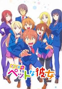 anime romance comedy school yang bagus