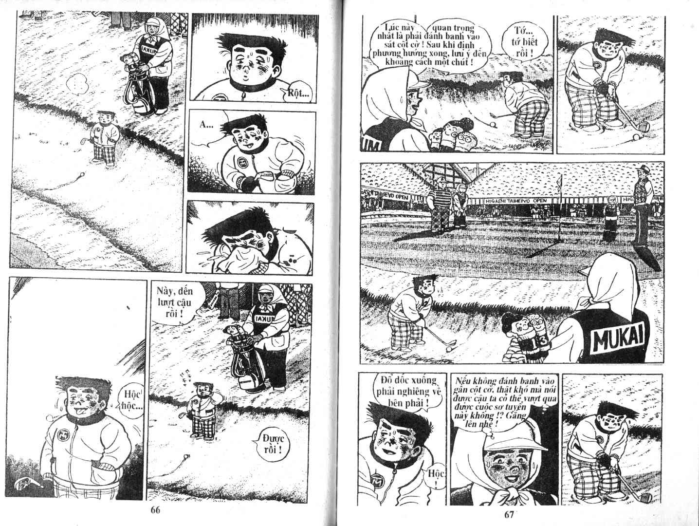 Ashita Tenki ni Naare chapter 41 trang 32