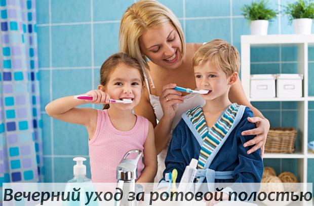 Уход за полостью рта с раннего детства