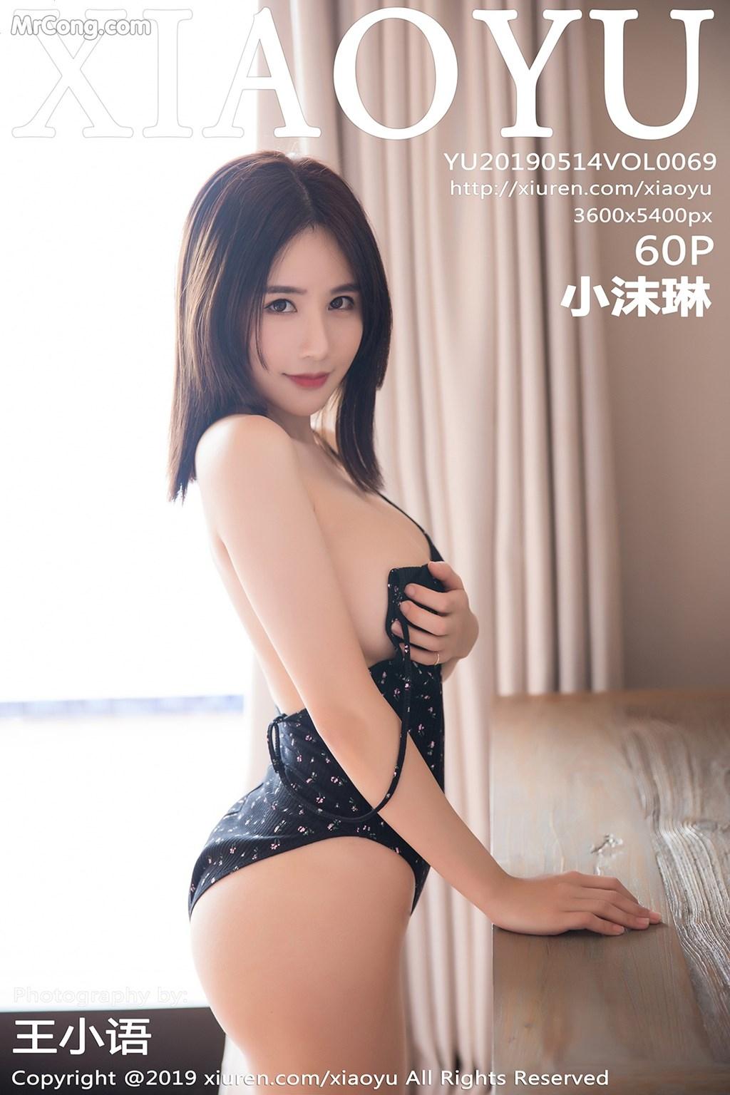 XiaoYu Vol.069: Xiao Mo Lin (小 沫 琳) (61 pictures)