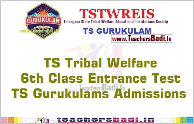 TSTwreis,6th Class Entrance test,TS Gurukulams Admissions