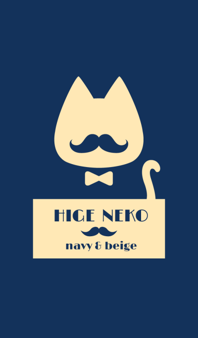 Beard cat ~ navy and beige ~