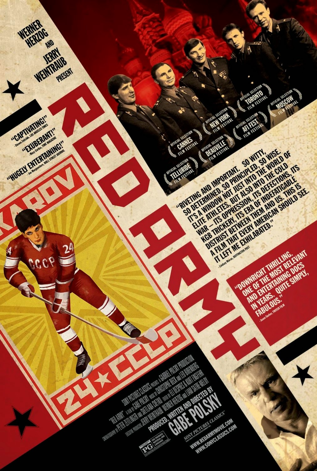 Red Army 2015 - Full (HD)