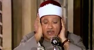 تردد قناة القرآن عبد الباسط عبد الصمد علي القمر الصناعي النايل سات 2018