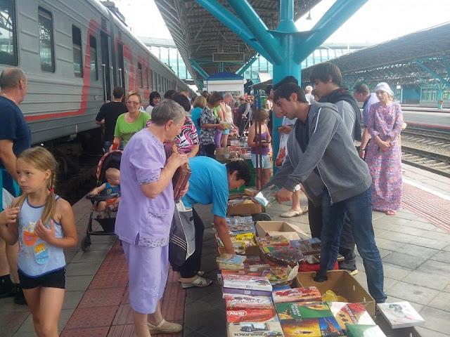 железнодорожная платформа в Самаре