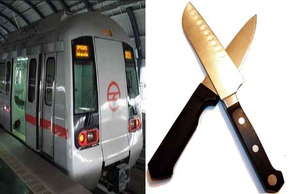 dmrc-clarifies-why-metro-allowed-to-carry-small-knife
