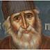 Άγιος Γέροντας Παΐσιος: «Πώς να πάω με άδεια χέρια να Την παρακαλέσω;»