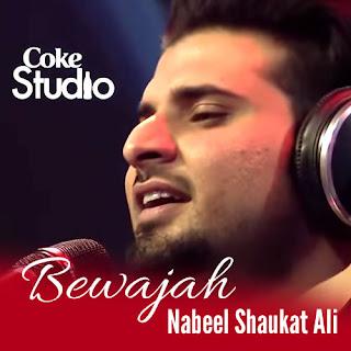 Bewajah by Nabeel Shaukat Ali