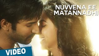 Nuvvena Ee Matannadhi Video Song Promo _ Malupu _ Aadhi _ Nikki Galrani